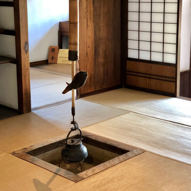 foyer de maison traditionnelle japonsaise