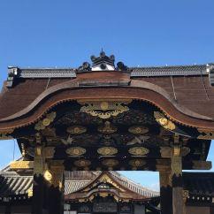 Chateau de Nijo-jo, porte d'entrée