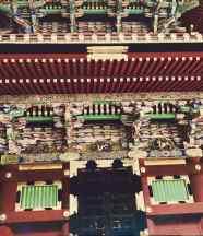 Détail de la pagode du Tōshō-gū, Nikko