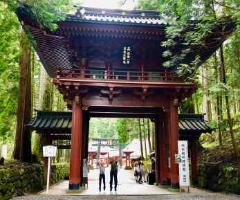 Entrée du Sanctuaire Futarasan - Nikko