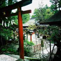 Sanctuaire Futarasan - Nikko