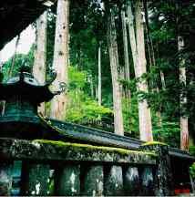 Détail du Rinnō-ji, Nikko