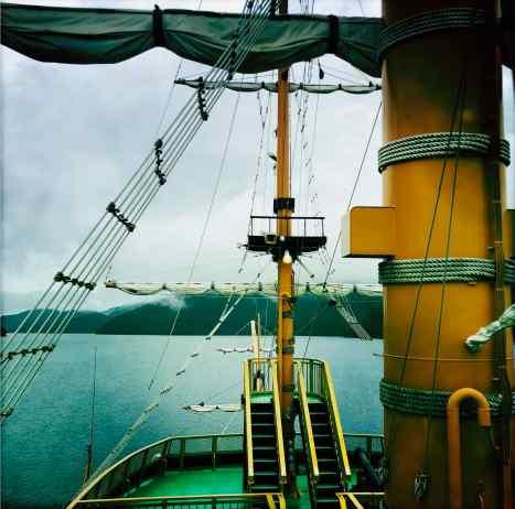 Bateau Pirate sur le Lac Ashi