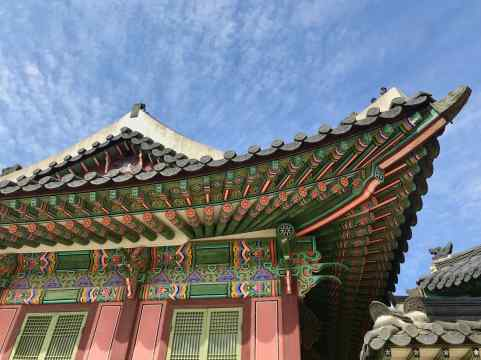 Changdeokgun - Seoul