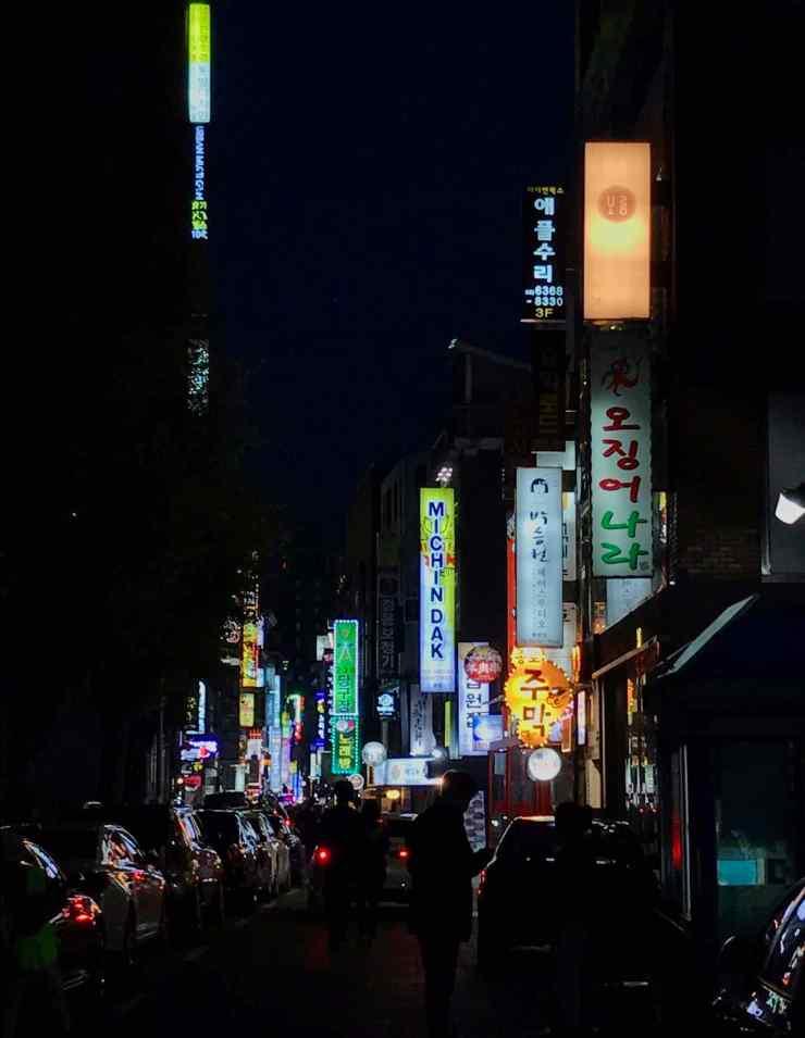 Insadong by night - Séoul