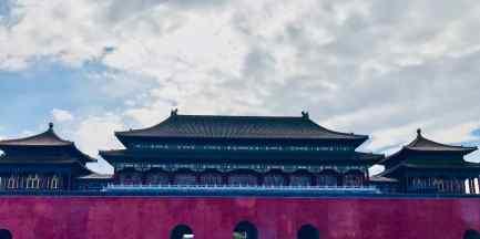 Porte de la Paix Céleste vue de l'intérieur - Cité Interdite - Pékin