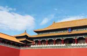 Premiers bâtiments - Cité Interdite - Pékin - Chine