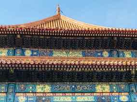 Détail d'un pavillon - Cité Interdite - Pékin - Chine