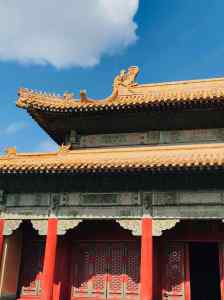 Détail de pavillon - Cité Interdite - Pékin - Chine