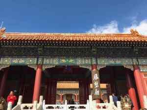 Enfilade de Pavillons - Cité Interdite - Pékin - Chine
