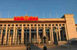Musée National - Place Tian'anmen - Pékin - Chine