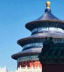 Temple du Ciel - Pekin - Chine