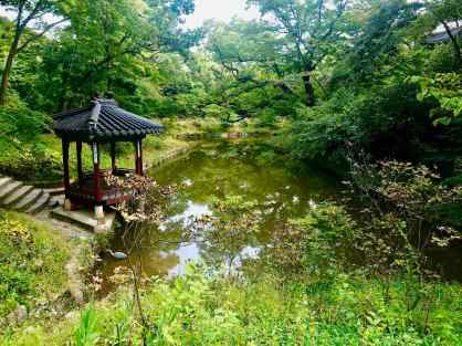 Jardins Secrets du Changdeokgun - Seoul