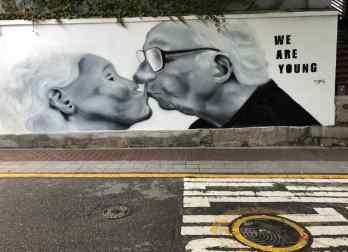 Street Art - Seoul