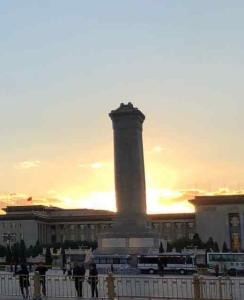 Monument aux Héros du Peuple - Place Tian'anmen- Pékin - Chine