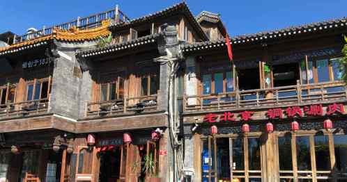 Hutong de Sichahai - Pekin - Chine