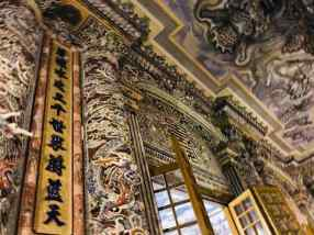Intérieur du Mausolée de Khai Dinh - Hue - Vietnam