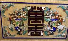 Intérieur du Mausolée de Khai Dinh - Détail de Mosaïque - Hue - Vietnam