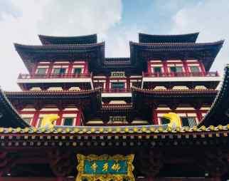 Temple de la relique de la dent de Bouddha - Singapour