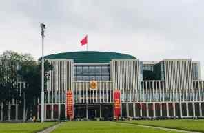 Parlement - Hanoi - Vietnam