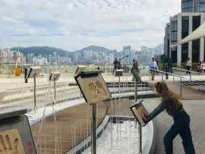 Eden, future Star ! - Garden of Stars - Hong Kong