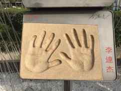 Les mains de Jet Li ! Garden of Stars - Hong-Kong