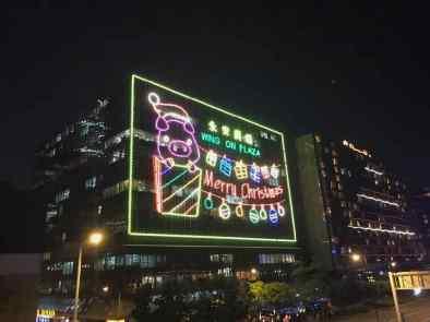 Deco de Noel King-Size à hauteur d'immeuble - Hong-Kong