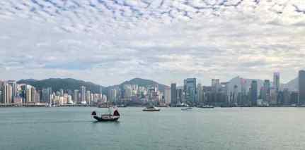 La baie de Hong Kong vue de Kowloon