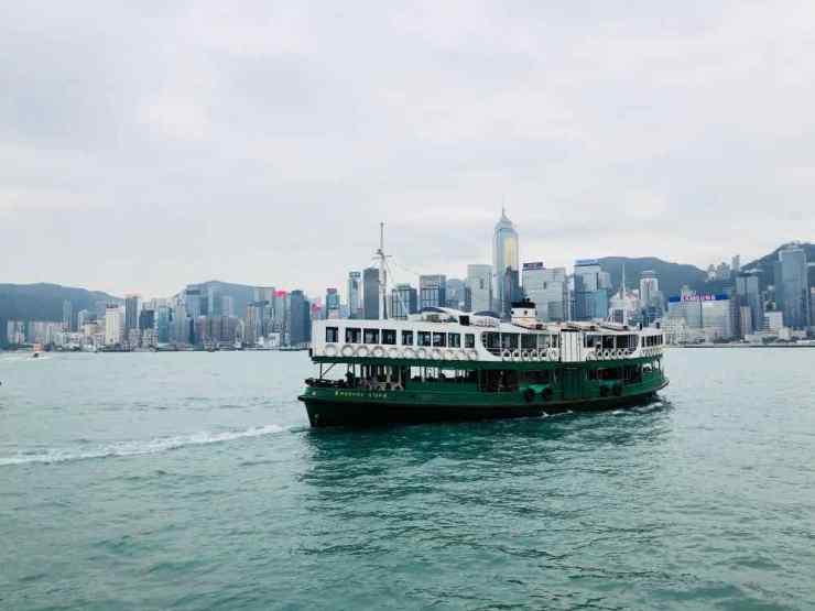 Le ferry permettant de rejoindre l'Ile de Hong-Kong
