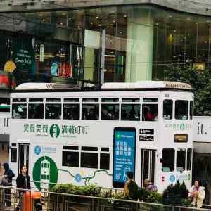 Tram à double-étage - Hong-Kong