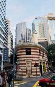 Vestige colonial cerné de gratte-ciels - Hong-Kong