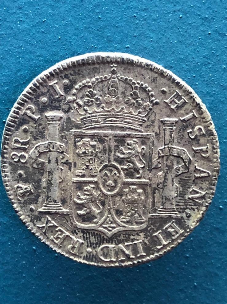 Pièce en argent - Casa de la Moneda - Potosi - Bolivie